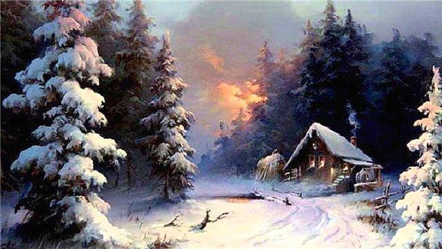 зима 4а