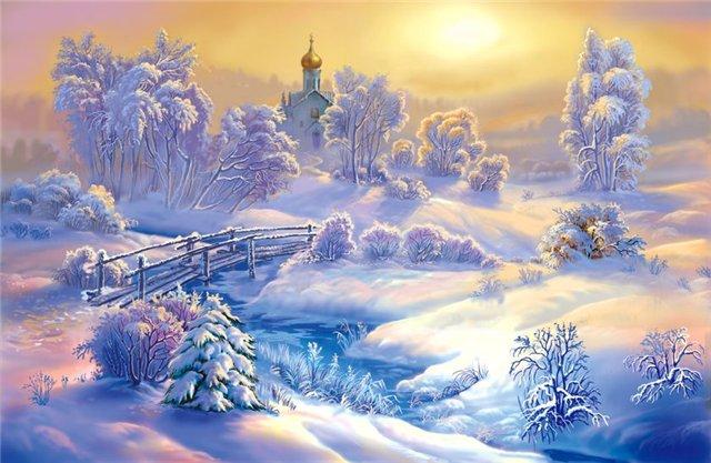 зима 9 а